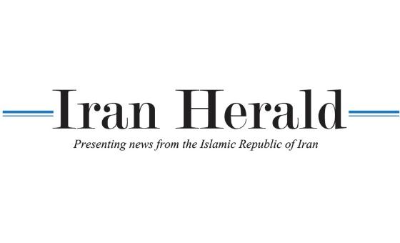 Добавить пресс-релиз на сайт Iran Herald