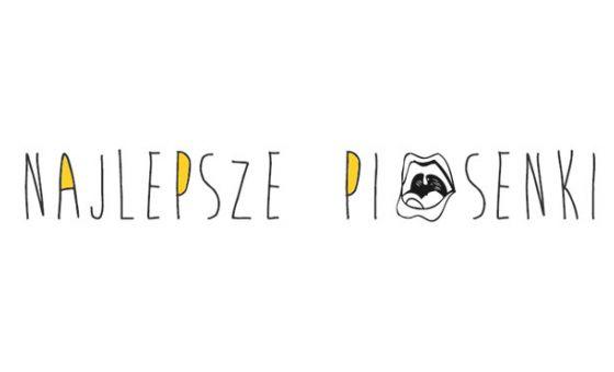 Добавить пресс-релиз на сайт Najlepszepiosenki.pl
