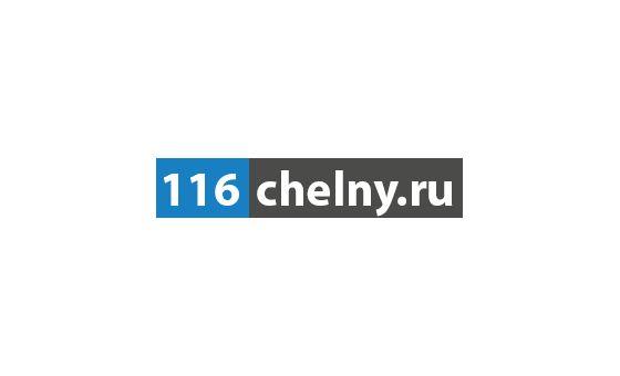 Добавить пресс-релиз на сайт 116chelny.ru