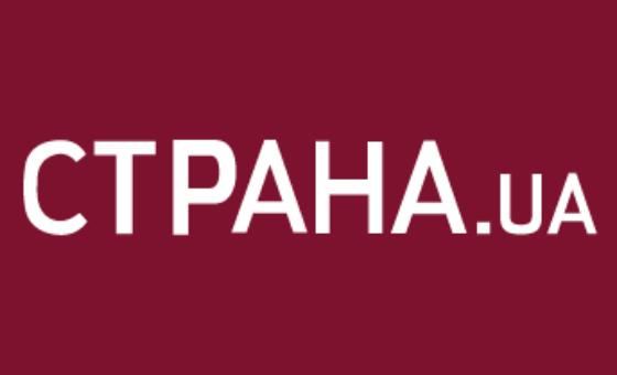 Добавить пресс-релиз на сайт Strana.ua