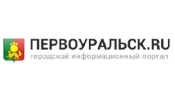 Добавить пресс-релиз на сайт Первоуральск.ru