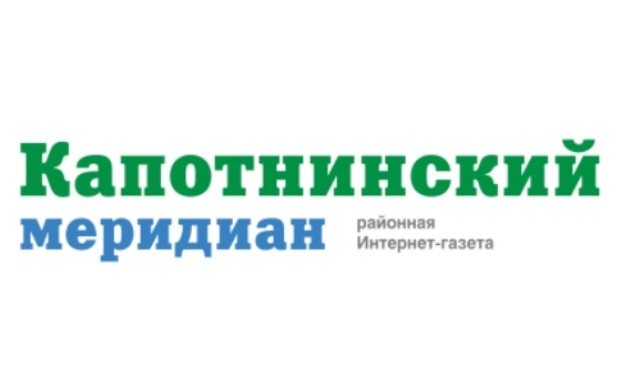 How to submit a press release to Капотнинскиймеридиан.рф