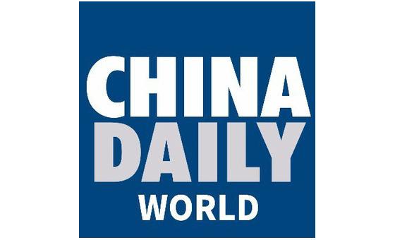 Добавить пресс-релиз на сайт www.chinadaily.com.cn