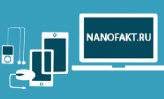 How to submit a press release to Nanofakt.ru