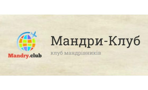 Mandry.club