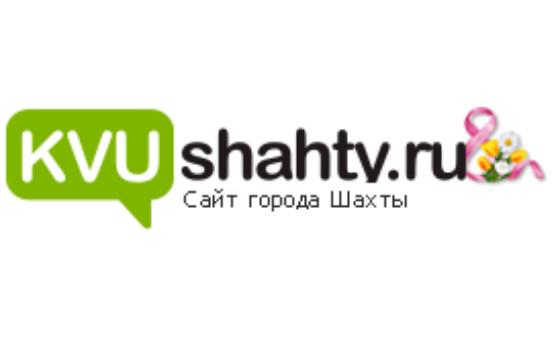 Добавить пресс-релиз на сайт Kvushahty.ru