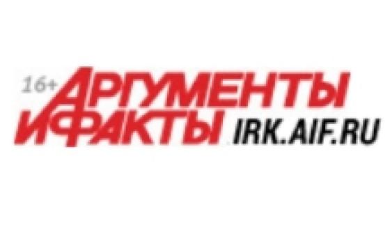 Добавить пресс-релиз на сайт Аргументы и Факты - Иркутск