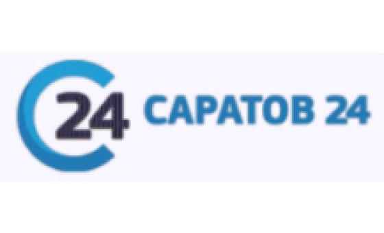 Добавить пресс-релиз на сайт Саратов 24