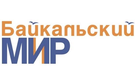 Добавить пресс-релиз на сайт Байкальский мир