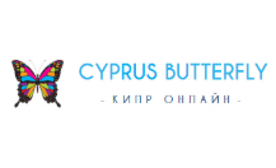 How to submit a press release to Cyprus Butterfly