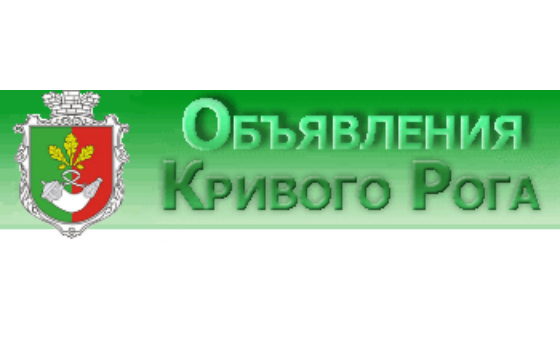 How to submit a press release to Obyavka.org.ua