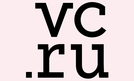 How to submit a press release to VC.ru
