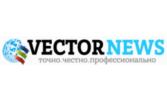 Добавить пресс-релиз на сайт Vector News