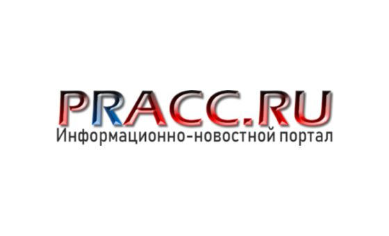 How to submit a press release to Pracc.ru