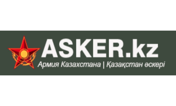 How to submit a press release to Asker.kz