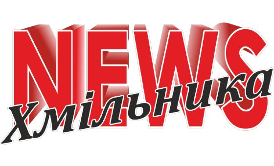 How to submit a press release to Xmilnuk.vn.ua
