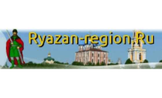 Добавить пресс-релиз на сайт Ryazan-region.ru