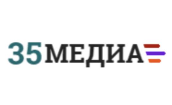 Добавить пресс-релиз на сайт 35media.ru