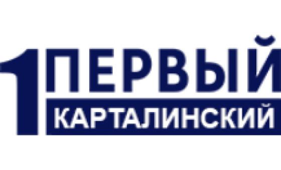 Добавить пресс-релиз на сайт Первый Карталинский