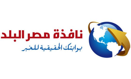 How to submit a press release to Masrelbalad.com