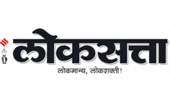 How to submit a press release to Loksatta.com