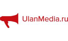Добавить пресс-релиз на сайт UlanMedia.ru