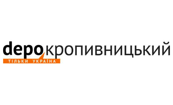 How to submit a press release to Kr.depo.ua