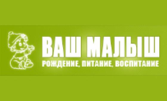 How to submit a press release to Mamochka.biz