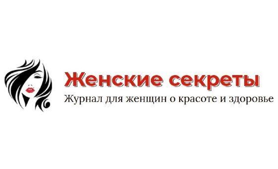 Добавить пресс-релиз на сайт Secret-women.ru