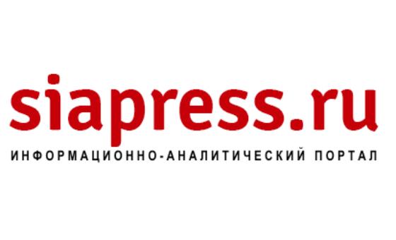 Добавить пресс-релиз на сайт СИА-ПРЕСС