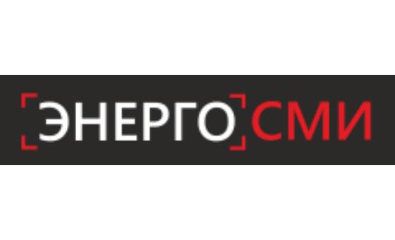 Добавить пресс-релиз на сайт ЭНЕРГОСМИ.РУ