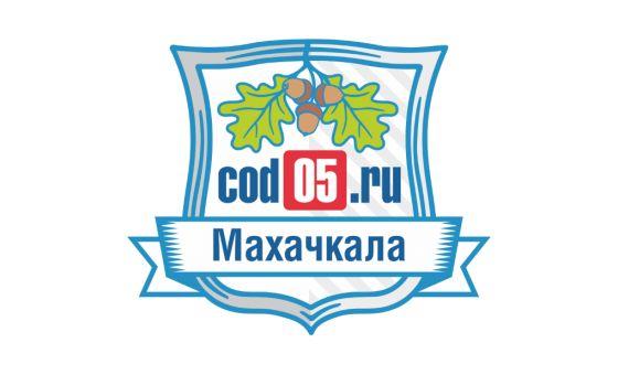 Cod05.Ru
