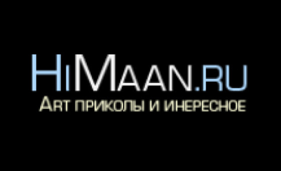 How to submit a press release to Himaan.ru
