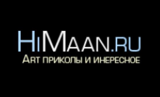 Добавить пресс-релиз на сайт Himaan.ru
