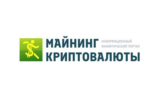 Mining-cryptocurrency.ru