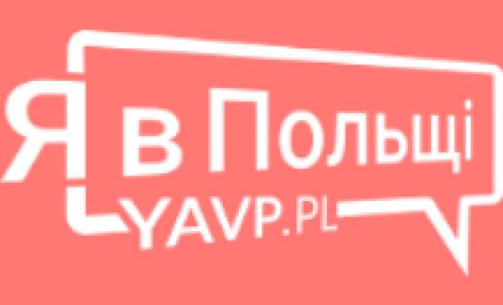 Добавить пресс-релиз на сайт Yavp.pl