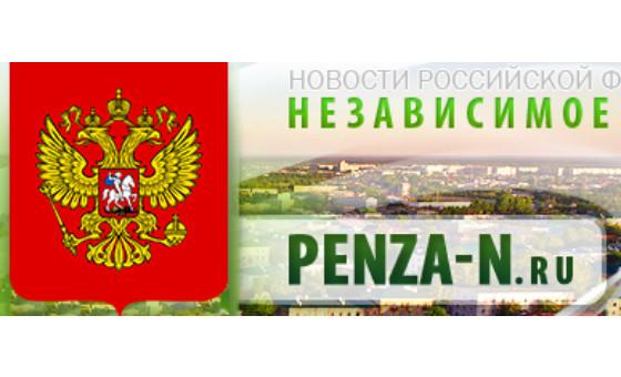 Добавить пресс-релиз на сайт Penza-n.ru