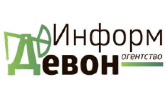 """Добавить пресс-релиз на сайт ИА """"Девон"""""""