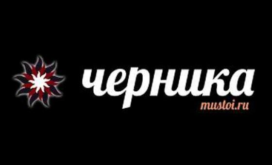 Добавить пресс-релиз на сайт Mustoi.ru