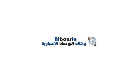 Добавить пресс-релиз на сайт Albousla.ps