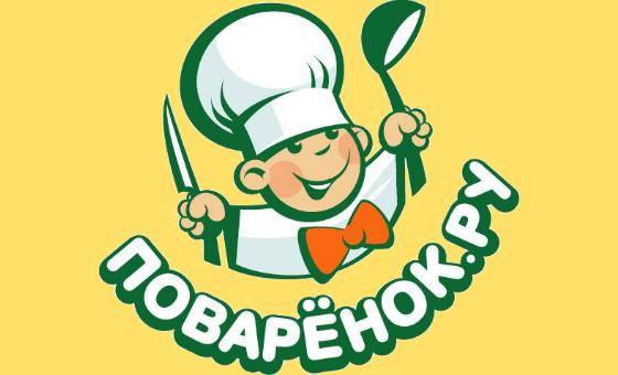 Добавить пресс-релиз на сайт Поварёнок.ру