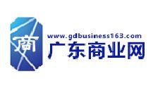 Добавить пресс-релиз на сайт Gdbusiness163.com