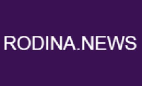 Добавить пресс-релиз на сайт 12.rodina.news