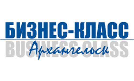 Добавить пресс-релиз на сайт Бизнес-класс Архангельск