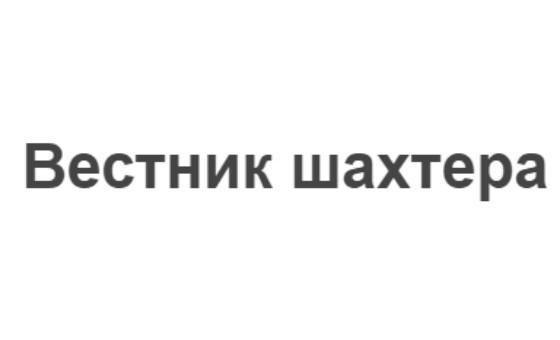 How to submit a press release to Gazeta-vestnik.com.ua