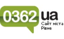 Добавить пресс-релиз на сайт 0362.ua — сайт Рівне