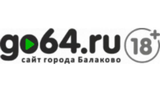 Добавить пресс-релиз на сайт go64.ru — сайт города Балаково