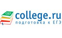 Добавить пресс-релиз на сайт College.ru