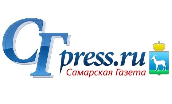 Добавить пресс-релиз на сайт Самарская газета