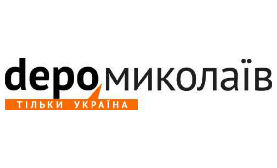 How to submit a press release to Mk.depo.ua